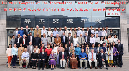 IIP-Symposium an der Peking Universität 2015